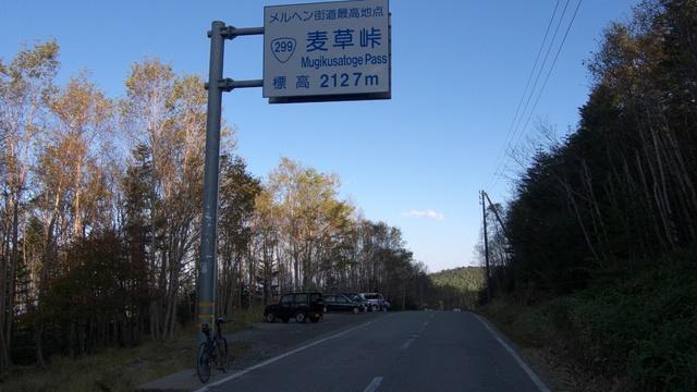 091007-00.jpg